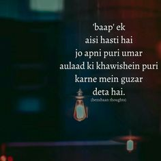 94 Best Mom & Dad images in 2019 | Hindi quotes, Mom, dad, Quotes
