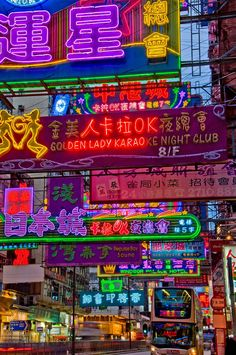 Hong Kong, China, is known as one of the most colorful and vibrant places in the world. Hong Kong is also one of the world's most densely populated metropolises. Places Around The World, Around The Worlds, Places To Travel, Places To Go, Couple Travel, World Of Color, Neon Lighting, City Lights, Karaoke