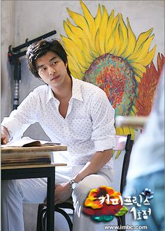 Gong Yoo - Coffee Prince and that amazing art wall I want to be kissed in front of just like in the drama. Sunflowers are so beautifully. Korean Star, Korean Men, Asian Actors, Korean Actors, Gong Yoo Coffee Prince, Jouer Au Basket, Goong Yoo, Goblin Gong Yoo, Sung Joon