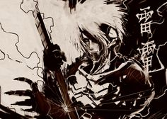 I've discovered mujumonster Artwork in the Metal Gear Art Studio. Have a look or choose your own free canvas.