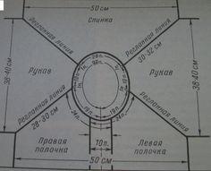 Risunok-4.png (550×446)