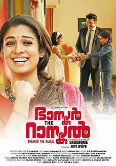 Bhaskar The Rascal Malayalam Movie Online - Mammootty, Nayantara, J. D. Chakravarthy, Sanoop Santhosh, Baby Anikha and Kalabhavan Shajon. Directed by Siddique. Music by Deepak Dev. 2015 [U] ENGLISH SUBTITLE