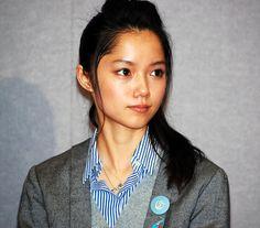 Aoi Miyazaki.