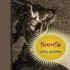 Mythology by Edith Hamilton Onubad ebook pdf