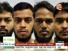 Today Afternoon Bangla News 12 July 2016 Bangladesh News