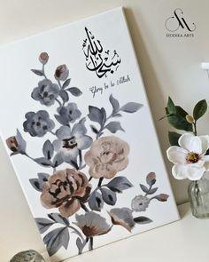 Islamic Art Canvas, Islamic Paintings, Islamic Wall Art, Arabic Calligraphy Design, Arabic Calligraphy Art, Hand Lettering Art, Diy Canvas Art, Alhamdulillah, Wallpaper