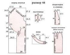 Описание фасона: широкие рукава выкроены вместе с передней частью платья и спинкой и образуют пелерину, юбка прямая с подкройным поясом до с...