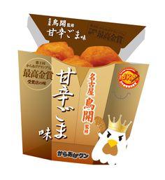 今日から「からあげクン 甘辛ごま味」新発売です。第3回からあげグラ  ンプリの手羽先部門で3年連続最高金賞受賞の「鳥開」監修のからあげクンです。甘辛いタレに香ばしいごまの香りが食欲そそります!  http://www.lawson.co.jp/recommend/static/karaagekun/