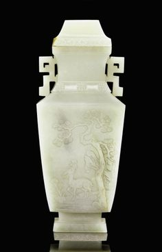 A CELADON JADE VASE AND COVER -  18TH/19TH CENTURY