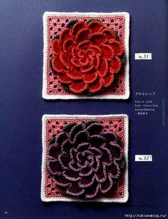 "Photo from album ""Asahi Original - Flower Motif on Yandex. Crochet Chart, Crochet Motif, Crochet Flowers, Crochet Patterns, Diy Crochet Granny Square, Crochet Squares, Granny Squares, Flower Motif, Views Album"