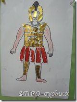 Αρχαία Ελλάδα και ενδυμασία
