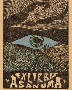 """""""New post featuring Japanese Ex Libris on the Melt site, (link in bio). A bookplate or """"ex-librīs""""…""""   #exlibris #bookplate"""