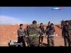 Сирийская армия освободила город Хадер и поселение аль-Иис