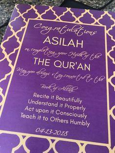 Ameen Invitation Cards - Classic Arabic | Invitation cards