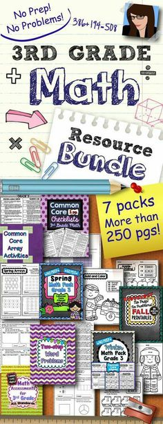 3rd Grade Math Resource Bundle..250+ Pages