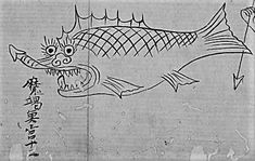""" That is makara, i. The Indians interpreted Capricorn (fish-goat) as a makara, which is maybe a dolphin. The Chinese understood makara as a ""giant fish"" and then the icon evolved. Here is the earliest depicted makara/Capricorn in China:"" Giant Fish, Chinese Astrology, Dragon Head, Capricorn, Dolphins, Goats, Weird, China, Twitter"