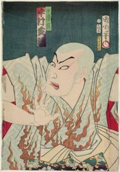 Actor Nakamura Shikan IV as Taira no Kiyomori  Actor Nakamura Shikan  「平清盛 中村芝翫」(四代目)  Japanese, Edo period–Meiji era, 1868 (Keiô 4/Meiji 1), 2nd month  Artist Toyohara Kunichika, Japanese, 1835–1900, Woodblock print (nishiki-e); ink and color on paper, MFA