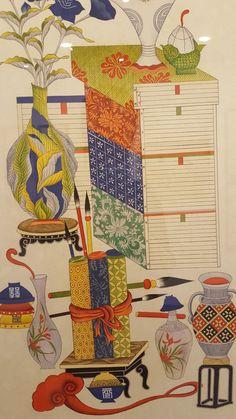 Korean Art, Asian Art, Chinese Style, Chinese Art, Art Deco Cards, Korean Painting, Chinese Brush, Oriental, Birds