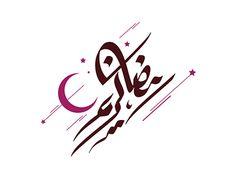 "Check out new work on my @Behance portfolio: ""Ramadan Kareem typography"" http://on.be.net/1HHhELz"