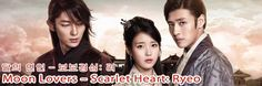 달의 연인 - 보보경심: 려 Ep 1 Torrent / Moon Lovers - Scarlet Heart: Ryeo - Korean Drama Ep 1 Torrent, available for download here: http://ymbulletin15.blogspot.com