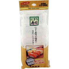 Daiso Nigiri Sushi Mould 52g