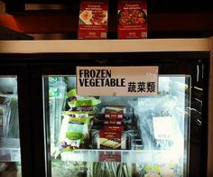 E pacs Vegan Supermarket & Cafe 12 Nandina Avenue, East Tamaki Auckland 2013 Vegan Supermarket, Frozen Vegetables, Tempeh, Protein, Fiber, Meat, Auckland, Freezer, Don't Forget