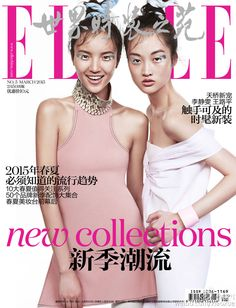 Elle China March 2015 | Jing Wen and Luping Wang by Charles Guo & Liu Song [Covers]