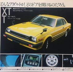 Japanese ad for first generation Honda Prelude.