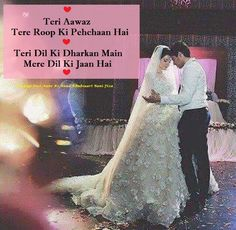 Touching Words, Heart Touching Shayari, Love Quates, Love Of My Life, Romantic Poetry, Romantic Love Quotes, Jokes Quotes, Sad Quotes, Qoutes