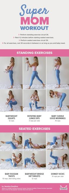 Calling all supermoms! As a new mama, you are busy. So we created a fun workout you can fit into your busy schedule while bonding with your baby, too. Get the full workout here: http://paleo.co/supermomworkout