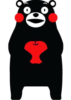 I love you Kumamon!!!!!!!!!!!!!!!!!!!!!!!!!!!!!!!!!!!!!!!!!!!!!!!!!!!!!!!!