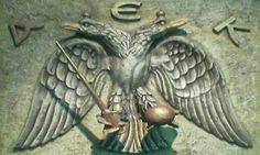 Αεκ Byzantine Army, Lion Sculpture, Statue, Photo And Video, Wallpaper, Football, Sports, Athens, Soccer