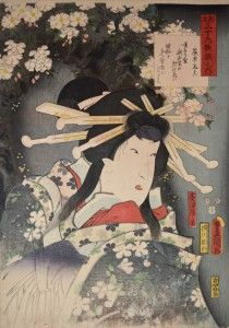 Kabuki Actor Segawa Roko as Spirit of Cherry Tree : Poem by Fujiwara no Motozane
