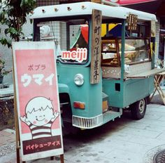 お菓子屋さん Meijii, maker of milk products in Japan… Mobile Cafe, Mobile Shop, Coffee Carts, Coffee Truck, Mini Camper, Mobile Food Trucks, Mobile Catering, Food Vans, Food Truck Design