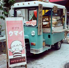 お菓子屋さん Meijii, maker of milk products in Japan                                                                                                                                                     More