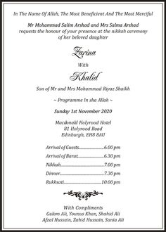 Muslim Wedding Cards Wordings Islamic Wedding Invitations Wordings - Islamic wedding invitation templates