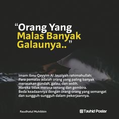 wow, tips anti galau! Islamic Quotes, Islamic Messages, Muslim Quotes, Short Quotes, Best Quotes, Life Quotes, Reminder Quotes, Self Reminder, Ramadhan Quotes