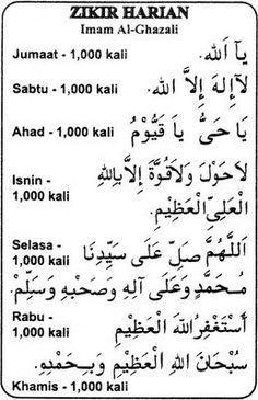 Usaha perbaiki diri = strive to improve oneself Islamic Quotes, Quran Quotes Inspirational, Islamic Phrases, Islamic Messages, Muslim Quotes, Islamic Dua, Faith Quotes, Hijrah Islam, Doa Islam