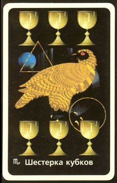 6 of cups Crow's magick tarot