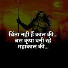 Lord Shiva Pics, Lord Shiva Hd Images, Lord Shiva Family, Rudra Shiva, Mahakal Shiva, Shiva Statue, Lord Ganesha Paintings, Lord Shiva Painting, Photo Png