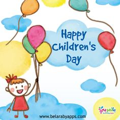 Happy Children Day Easy Drawing For Kids ⋆ BelarabyApps Easy Doodles Drawings, Easy Drawings For Kids, Simple Doodles, Drawing For Kids, Educational Games For Preschoolers, Preschool Games, Happy Children's Day, Happy Kids, Cool Coloring Pages