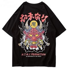 Devil Kanji Japanese · Hype Project · Online Store Powered by Storenvy Kanji Japanese, Japanese Style, Harajuku, Hipster Outfits, Casual Outfits, Quality T Shirts, Printed Shirts, Street Wear, Men Street