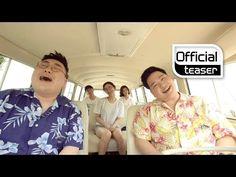 [Teaser] 2BiC(투빅) _ It's Summer(여름이잖아요) - YouTube