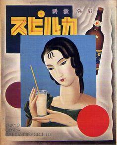 カルピス(1927) Calpis