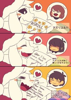 Read Especial 3 from the story KFC (Deltarune/Undertale) by EmgyForever (Emily with 854 reads. Undertale x Deltarune: Undertale Comic Funny, Anime Undertale, Undertale Memes, Undertale Ships, Undertale Cute, Frisk, Fnaf Drawings, Undertale Drawings, Kfc