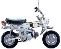 Site lists this as a Honda Dax. Is this the same thing as the Honda Trail 70?