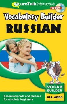 Vocabulary Builder Russian: Language fun for all the family - All Ages (PC/Mac)