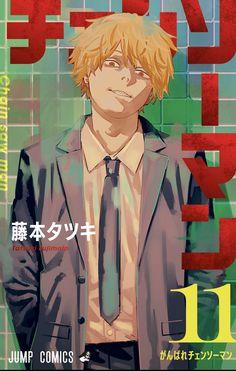 Manga Art, Anime Manga, Manhwa, Haikyuu, Poster Anime, Anime Cover Photo, Yuri Plisetsky, Man Wallpaper, Manga Covers