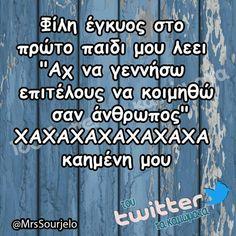 Funny Greek, True Words, Twitter, Funny Quotes, Jokes, Lol, Sayings, Peta, Capricorn