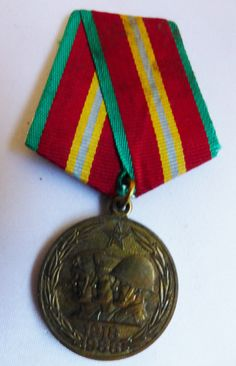 VTG Russia USSR Soviet Anniversary 70 Years of the Russian Army 1918-1988 medal | eBay